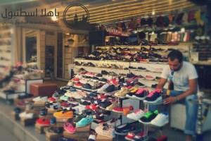 بائع أحذية في المنطقة