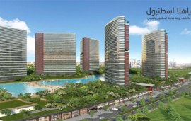 مشروع كوزا بارك اسطنبول والاستثمار العقاري في تركيا