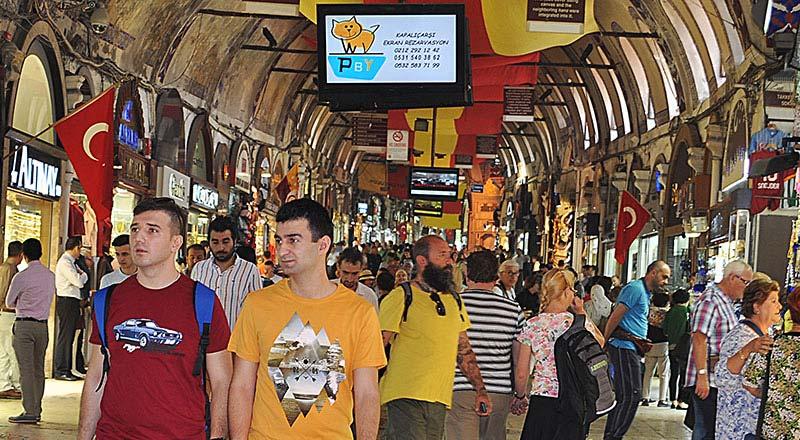 السوق المغطى اسطنبول