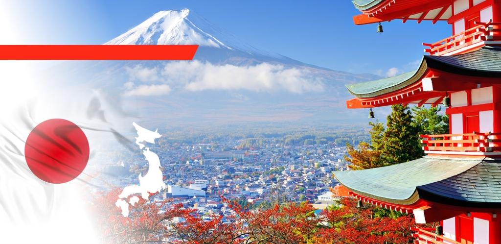 Japon  Paquetes todo incluido para estudiar en Japon