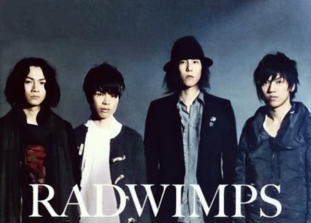 RADWIMPSの「4645」という曲のタイトルの読み方と歌詞の意味を考察する