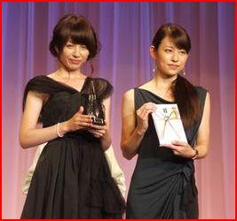 平井真央さんと理央さん