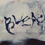 ROCK MUSICAL BLEACH(ブリミュ)2016『もうひとつの地上』ネタバレ感想