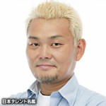 江川央生(ハイキュー烏養コーチ代役)のアニメキャラや経歴を紹介!