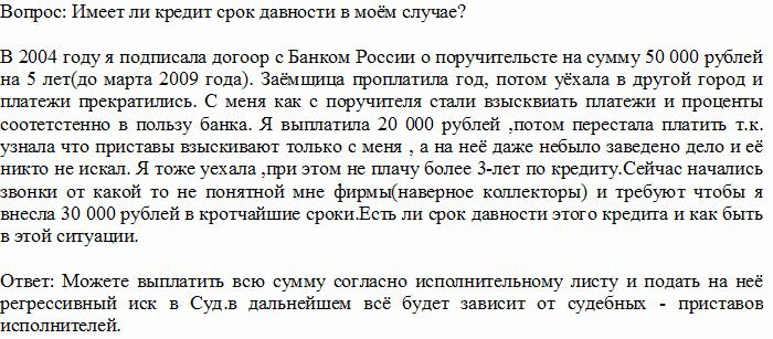 Лимиты карта яндекс деньги