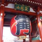 浅草寺の初詣時間2019。参拝時間。混雑する時間帯は?