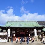 大阪天満宮の初詣2019年。空いてる時間帯と混雑状況は?