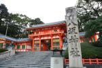 京都の初詣2018。八坂神社の混雑状況と回避する方法