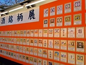 yasukuni_003