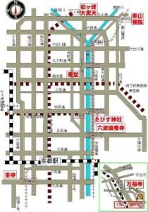 京都の都七福神巡り