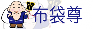 asakusa_7_014