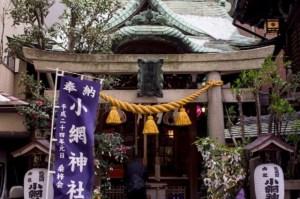 tokyo_kinunup_003