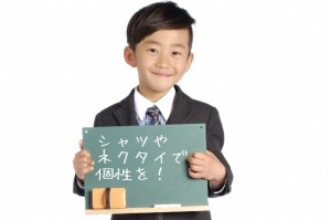 graduation_ceremony_boy_002