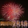 sumidagawa_fireworks_eyecatch