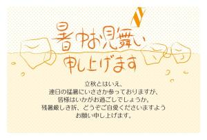 summer_greeting_001