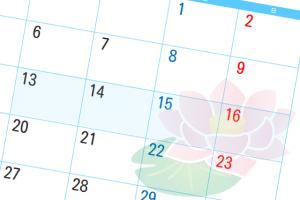 obon_holiday_002