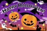 ハロウィンを折り紙で飾ろう!かぼちゃの折り方と立体的な作り方