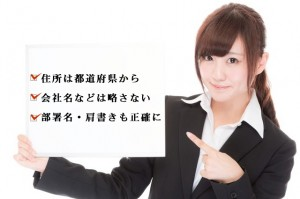 business_newyearscard_001