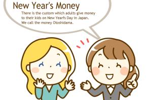 newyears_money_006