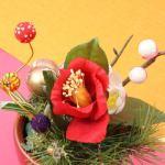 正月の花の意味。いつまで飾る?縁起の良い花と生け方。喪中の時は?
