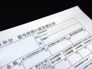 確定申告の医療費控除で必要な書類と申請方法。提出や郵送方法とは?