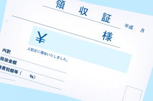 kauteishinkoku_003