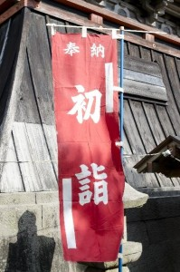 samukawa_jinja_003