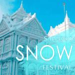 札幌雪祭り2018の日程。イベントスケジュールは?雪像の画像あり