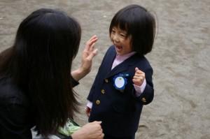 kindergarten_nursery_002