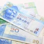 香港 銀行 振込
