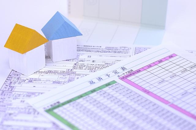家を購入の時の本審査って?ローンの事前審査との違いって何?