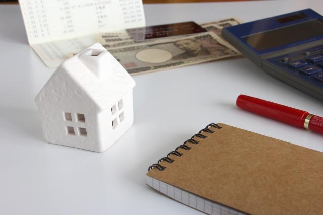 住宅ローンの保証人の不要条件とは…ローン申請時のポイント