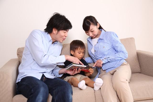 両親の不仲を解決する方法~子供に悪影響を与えない環境づくり