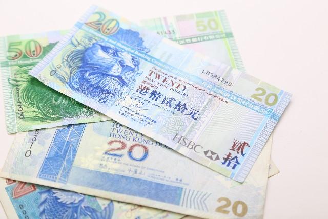 香港の銀行口座と振込手数料!HSBC香港ってどんな銀行?
