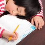家 勉強 眠い