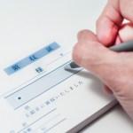 領収書とレシートの違いを徹底検証~経費として処理できるのは?