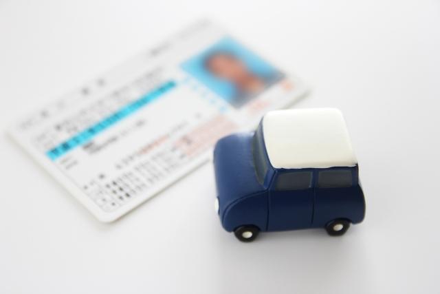車の免許証を取得する為の視力の基準と視力がよくなる?方法とは
