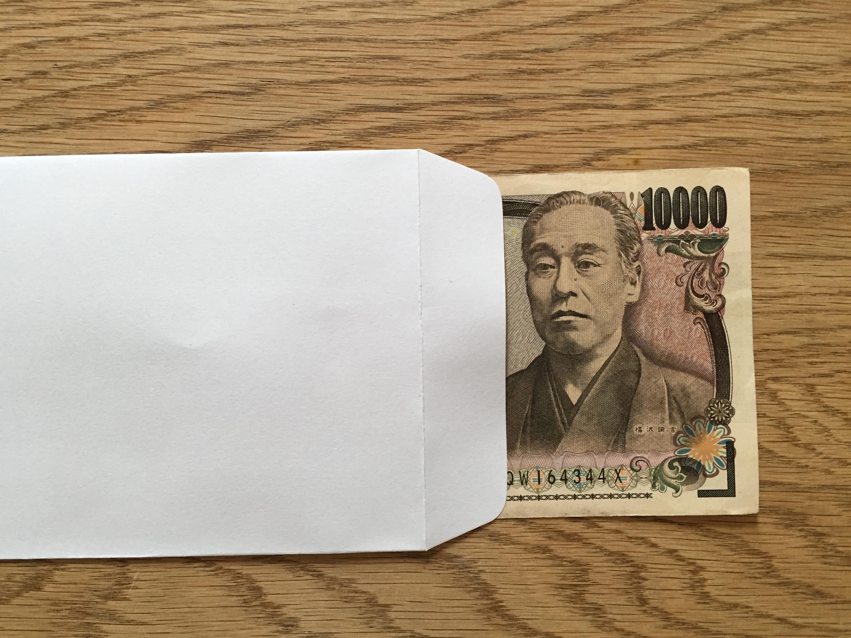 書き方 謝礼 封筒