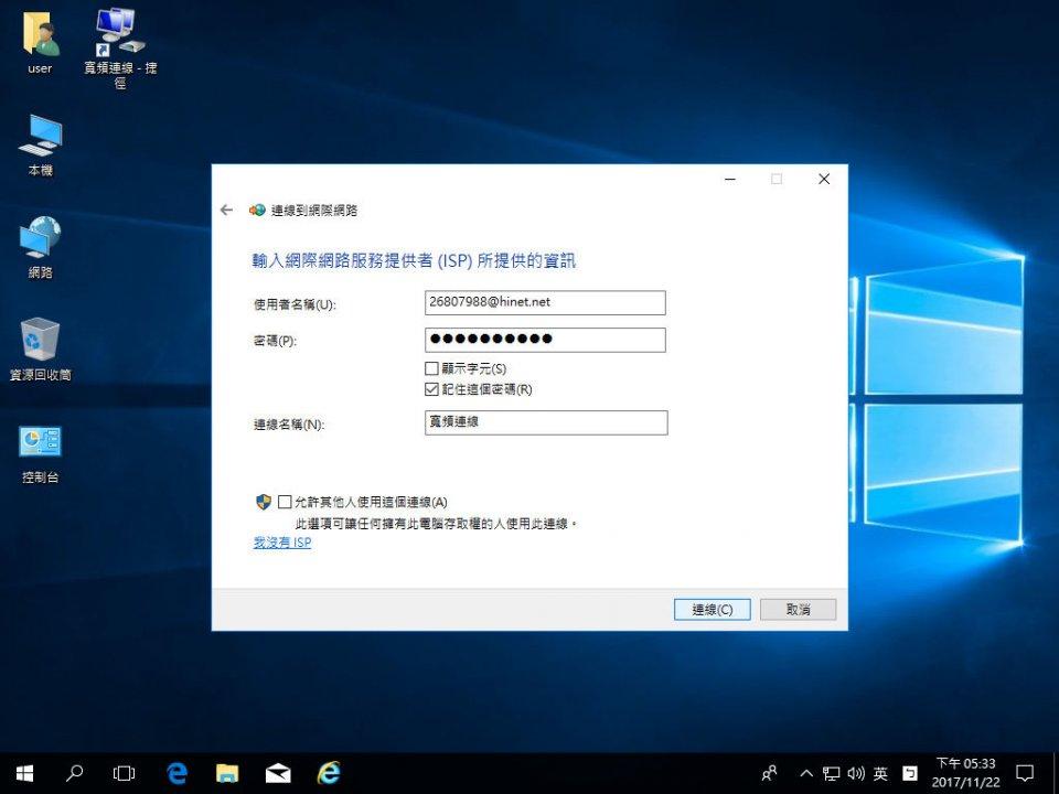 Windows 10 升級1803版後區域網路電腦無法連線的解決方式 | 亞谷電腦資訊
