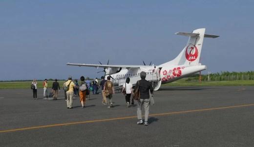 【鹿児島から屋久島】行き方❶飛行機❷高速船❸フェリーを比較してご紹介