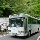 【2021・3/6〜】屋久島のバス 時刻表・料金・路線図・乗り放題チケット