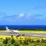 屋久島へ行くなら『JALパック』と『JALダイナミックパッケージ』どっちがいいの?