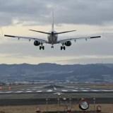 【大阪〜屋久島】飛行機でのアクセス比較(直航便/JAL/ANA/LCC)