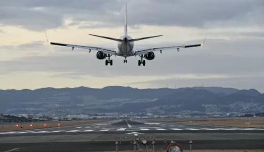 【大阪〜屋久島】飛行機での行き方の比較(直航便/JAL/ANA/LCC)