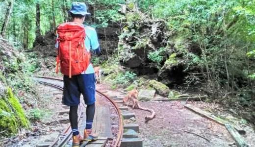 トレッキング男性の服装【屋久島】夏6月〜9月中旬
