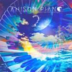 Anison Piano2(まらしぃ)を聴いてみた
