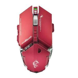 Dragon War Gaming Mouse Star Killer 4000 DPI G16 Red - www.yallagoom.com.qa