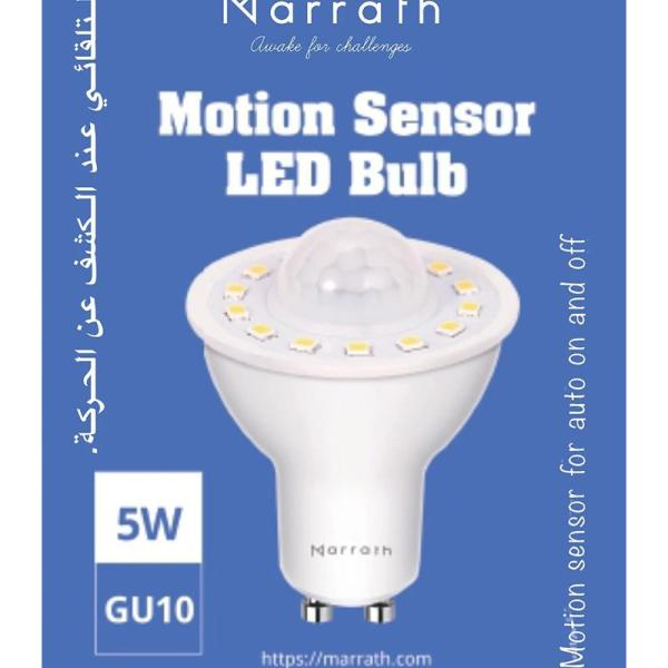 Marrath Smart Home Motion Sensor LED light Bulb - www.yallagoom.com.qa