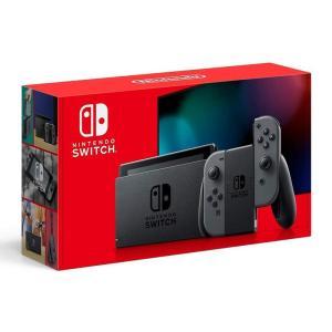 Nintendo Switch with Gray Joy‑Con - www.yallagoom.com.qa