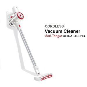 Rako Vaccum Cleaner Q1 - www.yallagoom.com.qa